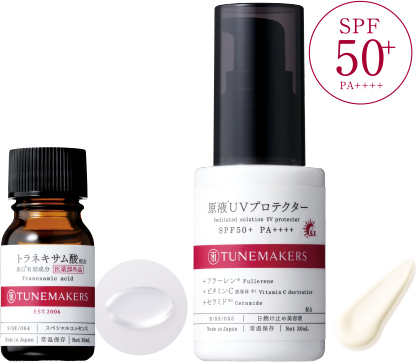 チューンメーカーズ トラネキサム酸&原液UVプロテクターセット