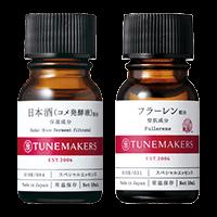 日本酒(コメ発酵液)配合&フラーレン配合