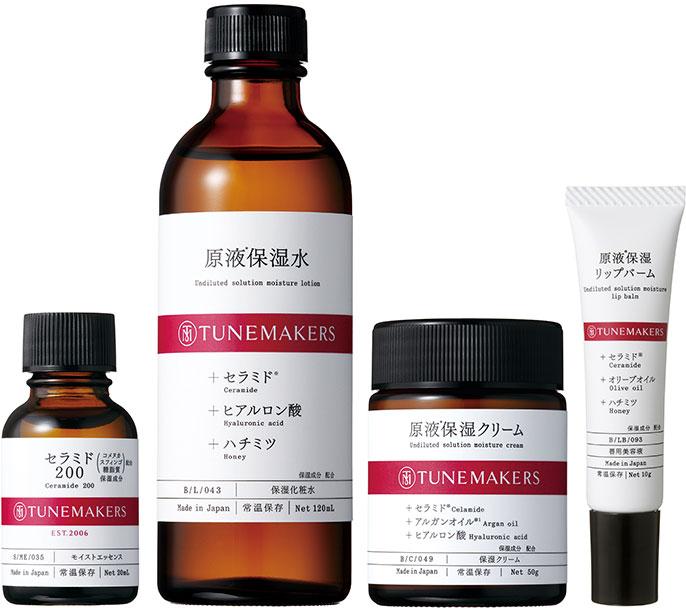 セラミド配合原液美容セット