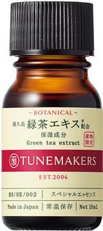 オーガニック緑茶エキス