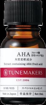 AHA(フルーツ酸)含有エキス配合