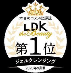 LDK 第1位